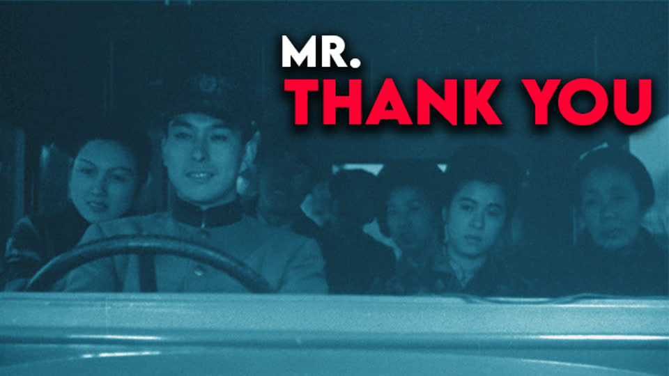Mr. Thank you