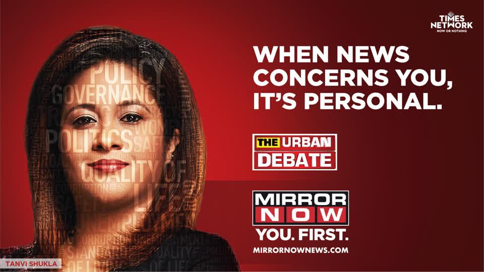 Mirror Now