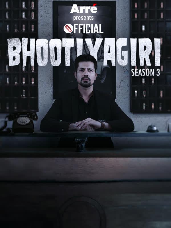Official Bhootiyagiri